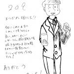 0205広島らくがき393