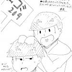 0205広島らくがき396