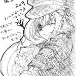 0205広島らくがき402