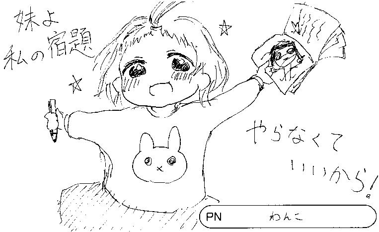 0205広島らくがき414