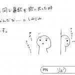 0218-19札幌らくがき486