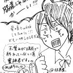 札幌らくがき685