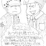 広島らくがき790