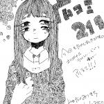 広島らくがき932