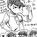 沼津らくがき688