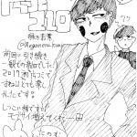 広島らくがき785