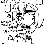 名古屋らくがき678