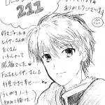 広島らくがき937