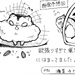 仙台らくがき862