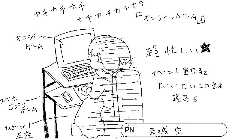 広島らくがき800
