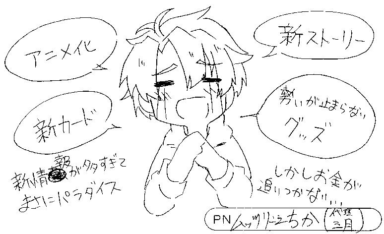 20170804143949-0002