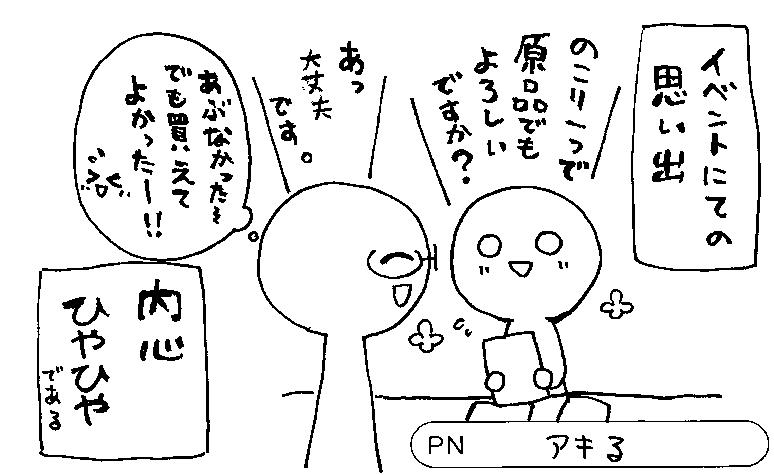 20170805163526-0004
