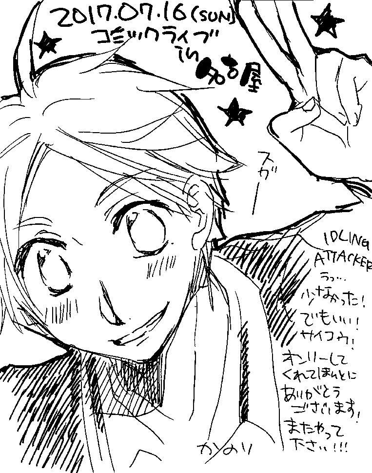 20170805163813-0003