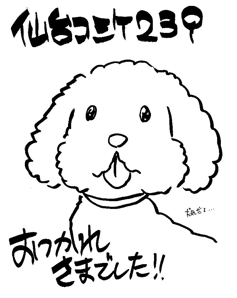 20170911165549-0006
