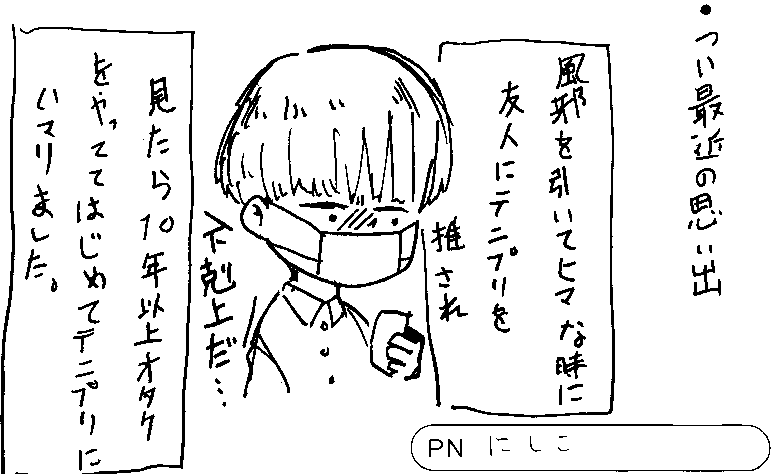 20170912174037-0001