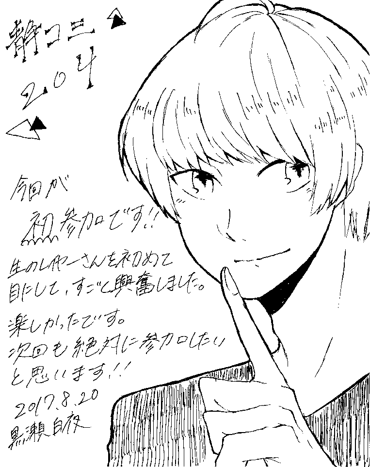 20171016165844-0003