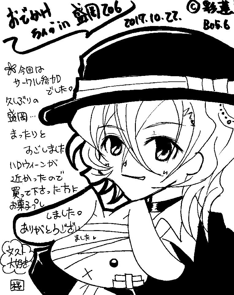 20171113181643-0006