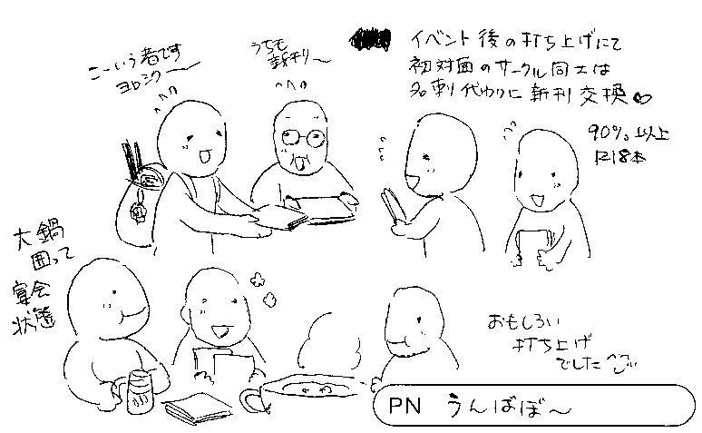 20171114175424-0006