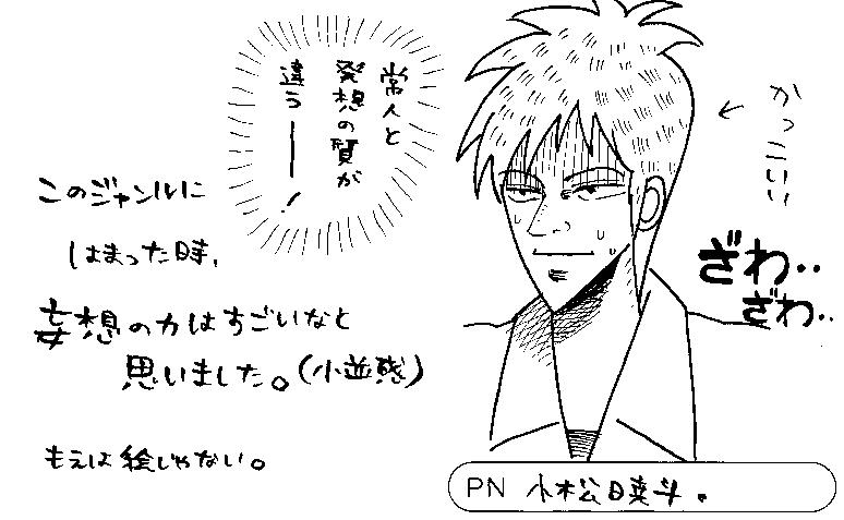 20171204114158-0006