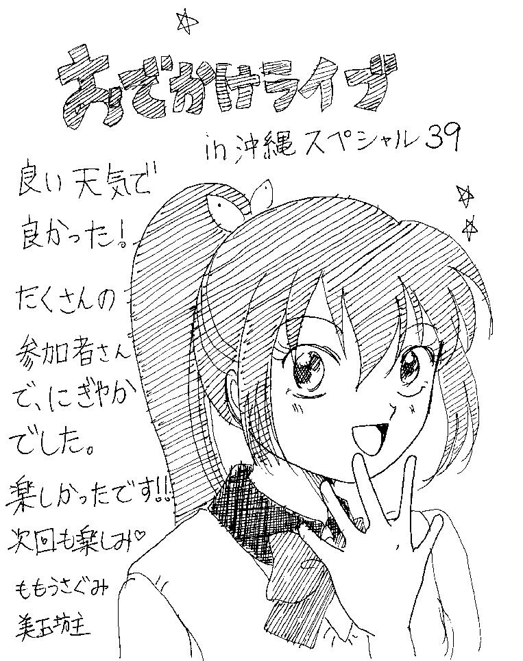 20171211173118-0004