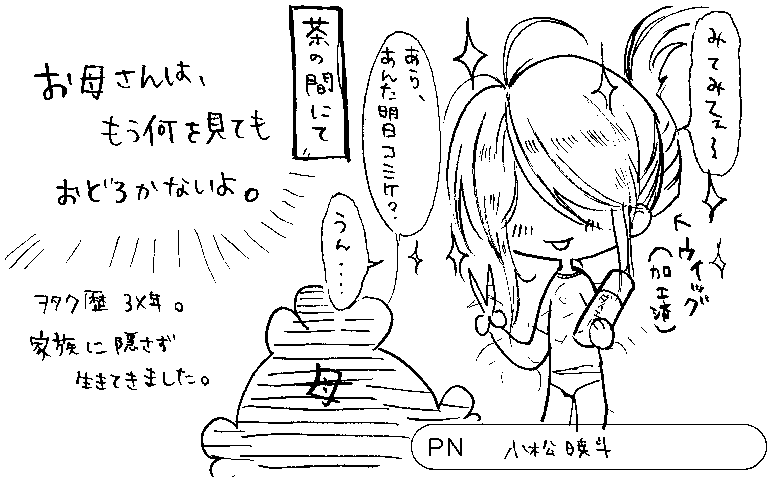 20180104180153-0009