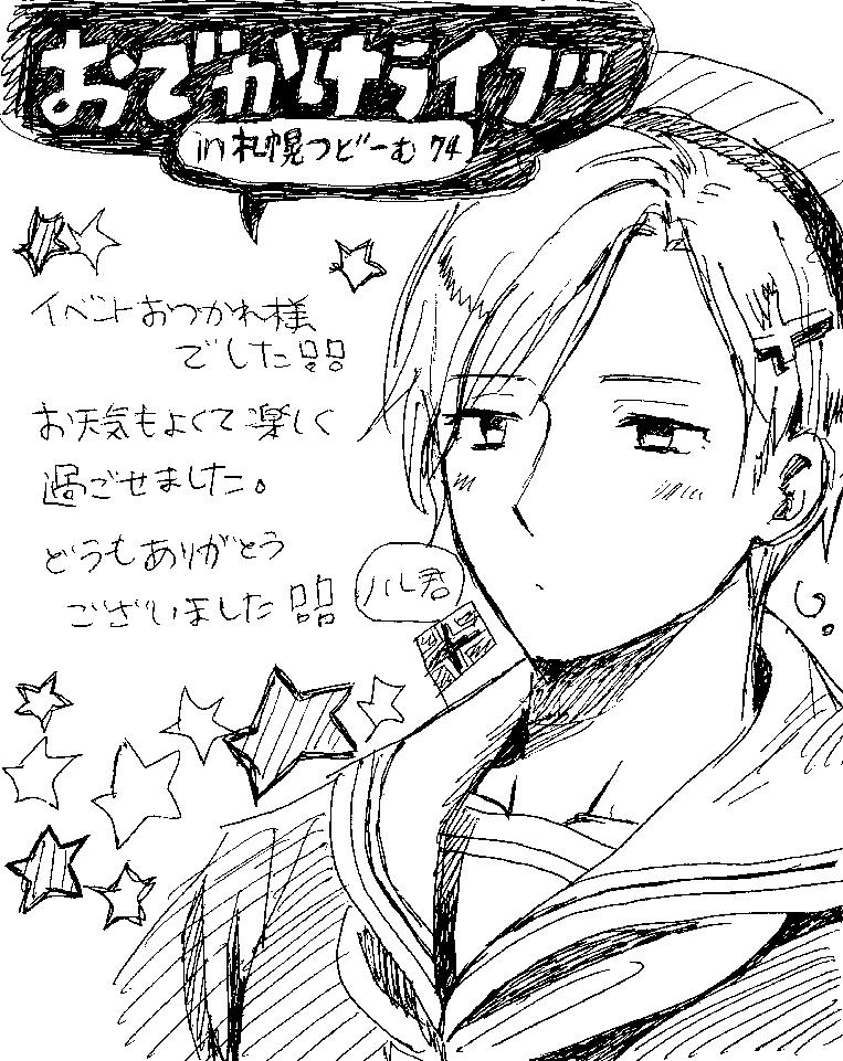 20171204114858-0001