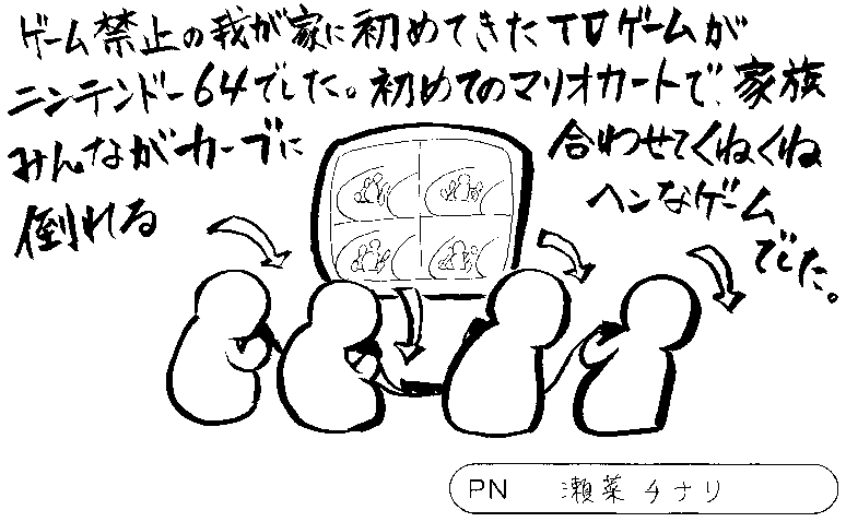 20180306155646-0014