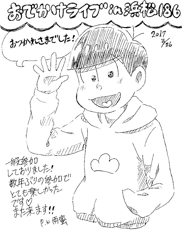20180326175625-0001