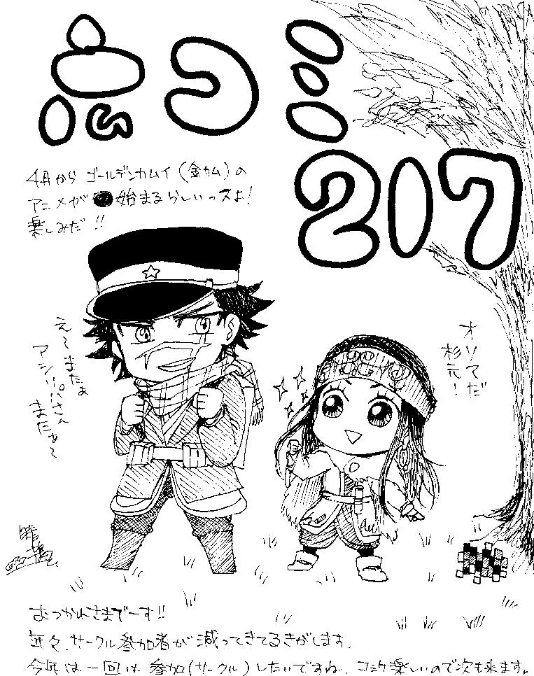 20180208171244-0003