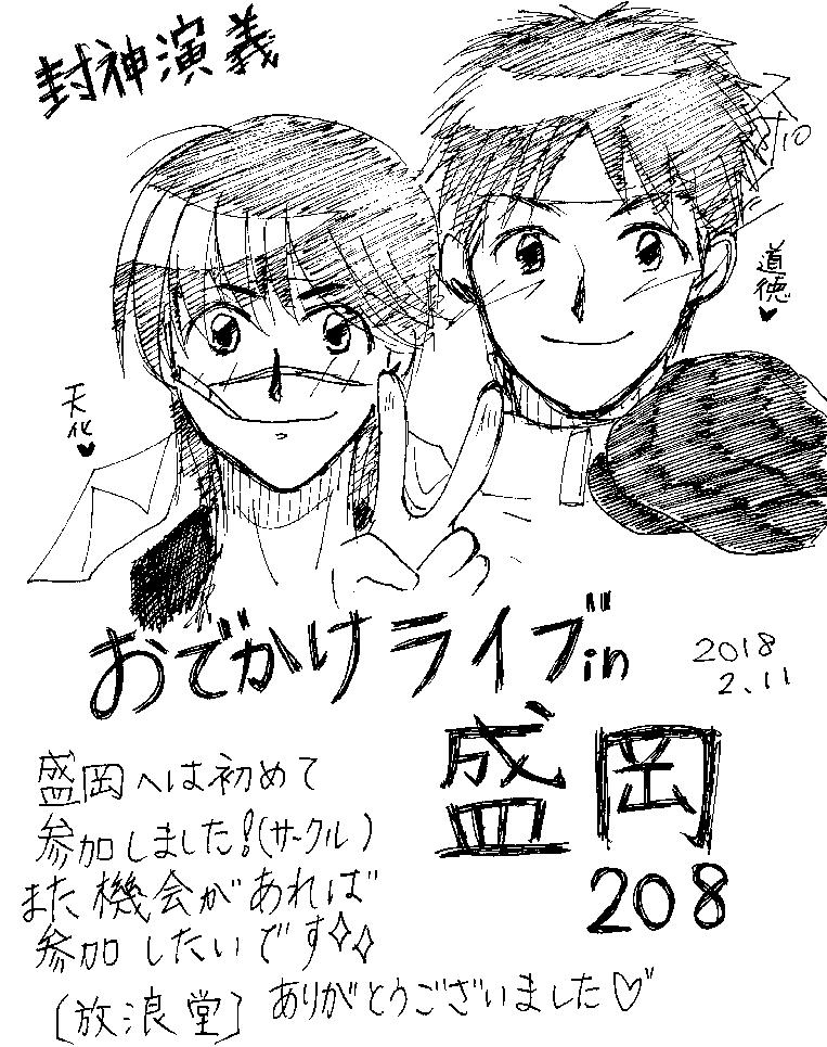20180420115232-0005