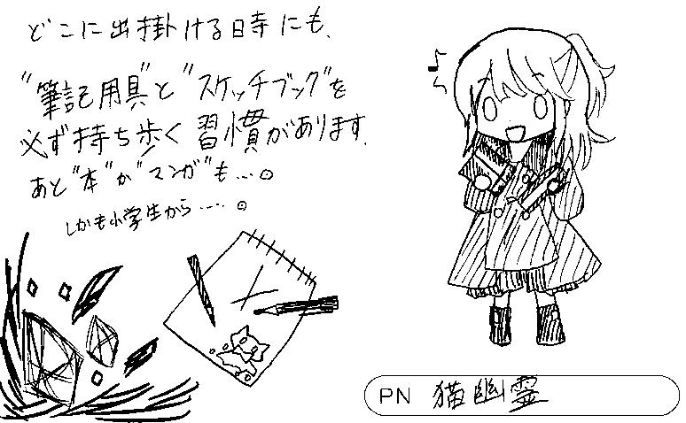 20180420115232-0010