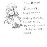 20180420115326-0001