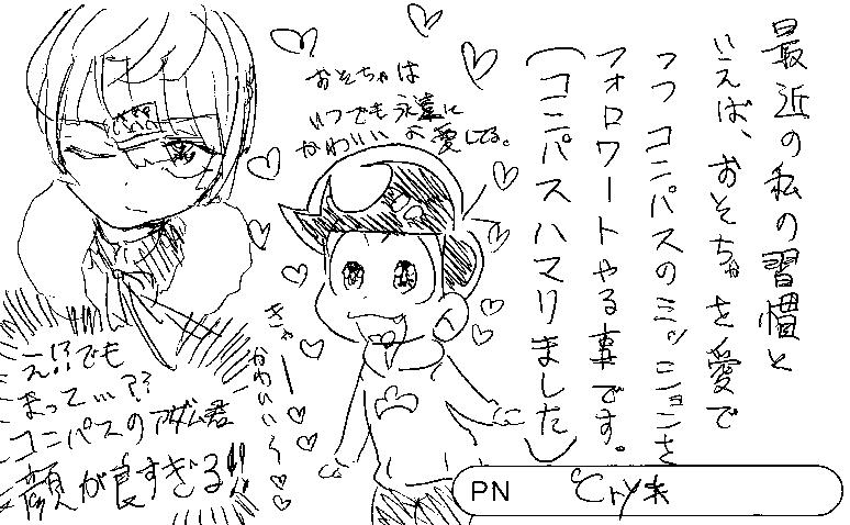 20180420115326-0010