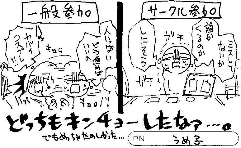 20180528151256-0001