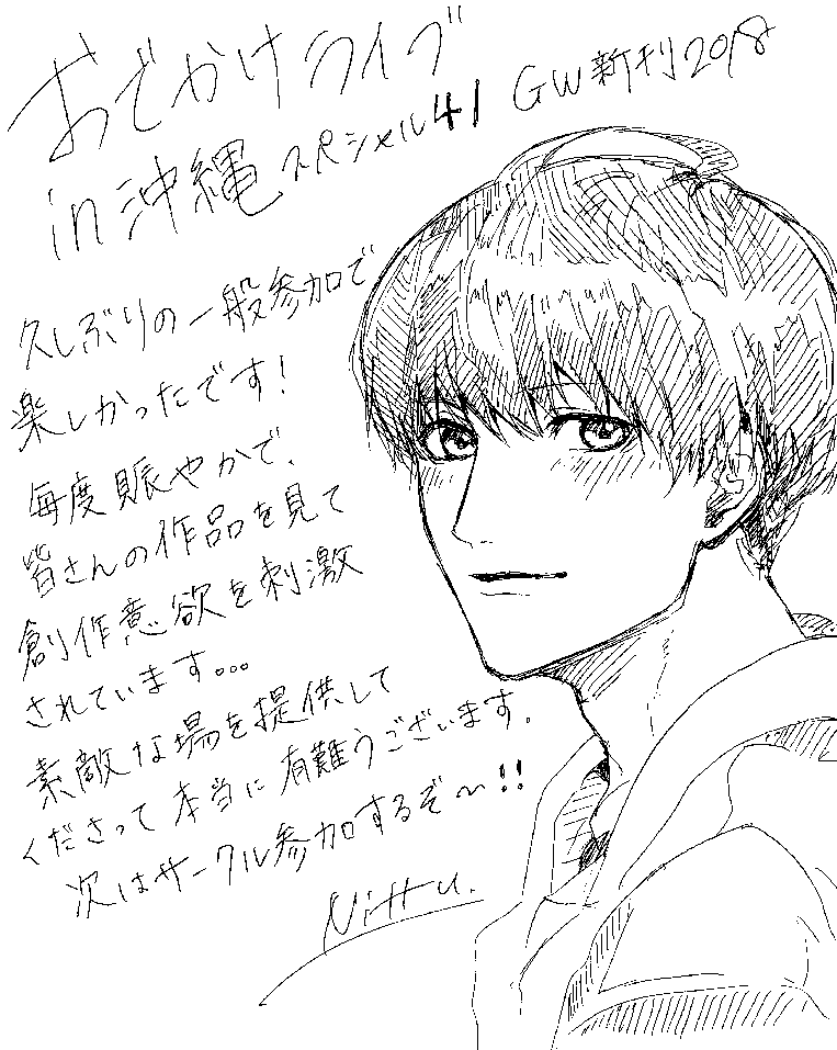 20180605170819-0019
