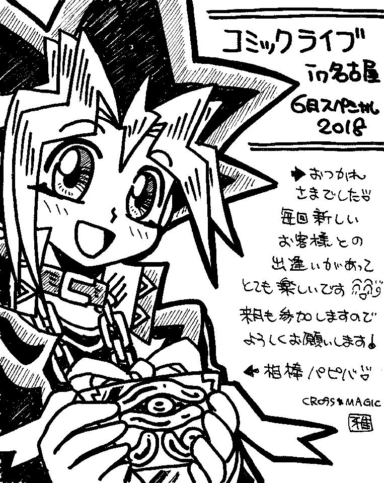 20180611123910-0001