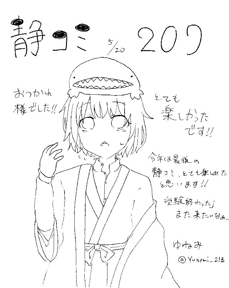 20180709184025-0008