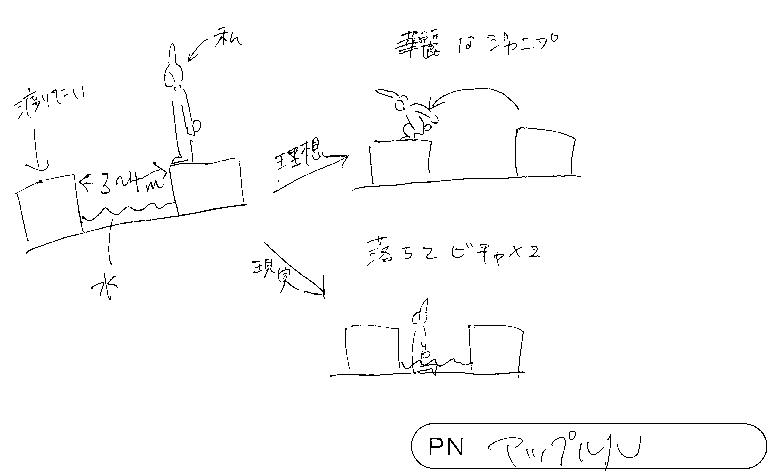 20180806175229-0001
