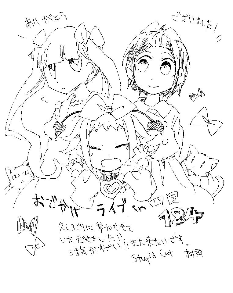 20180921174912-0001