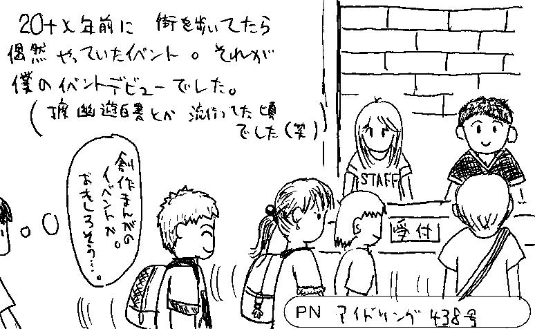 20180921174912-0003