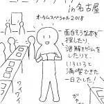 20181116134216-0003
