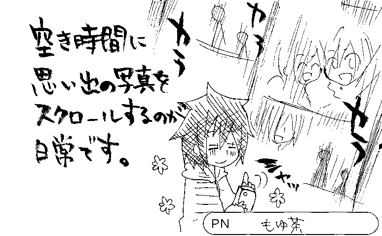 20181130181544-0007