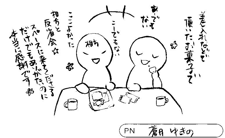 20181217112407-0005