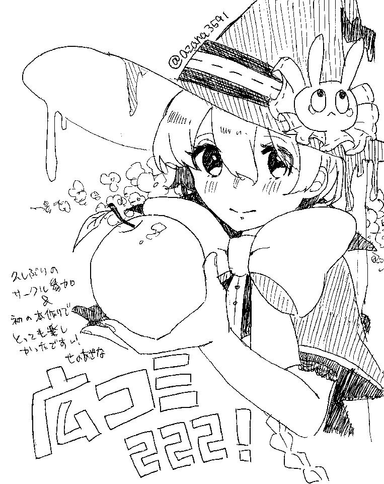 20181130181451-0023