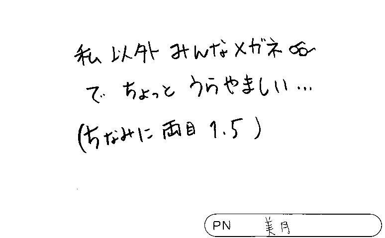 20190117184808-0004