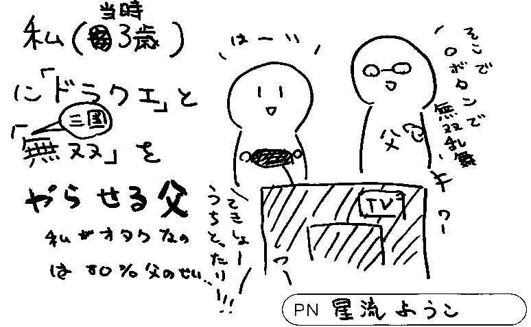 20190222151636-0002