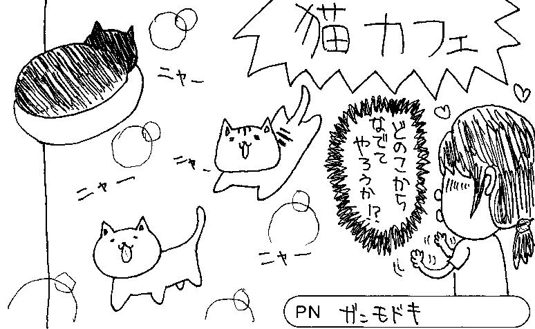 20190611183758-0010