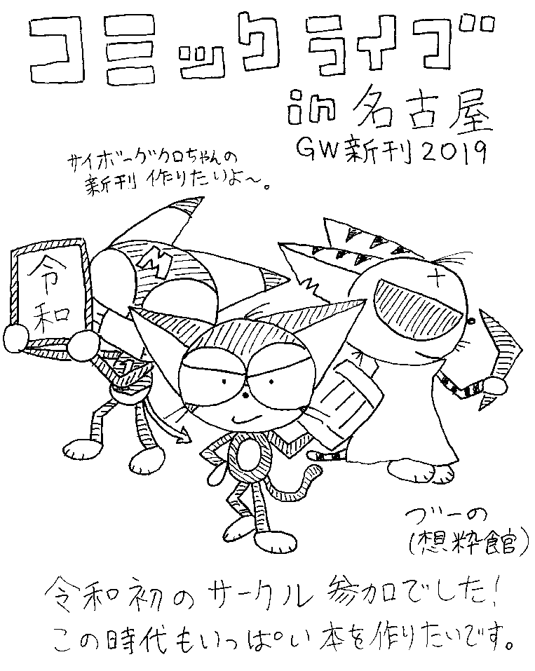 20190624180249-0001