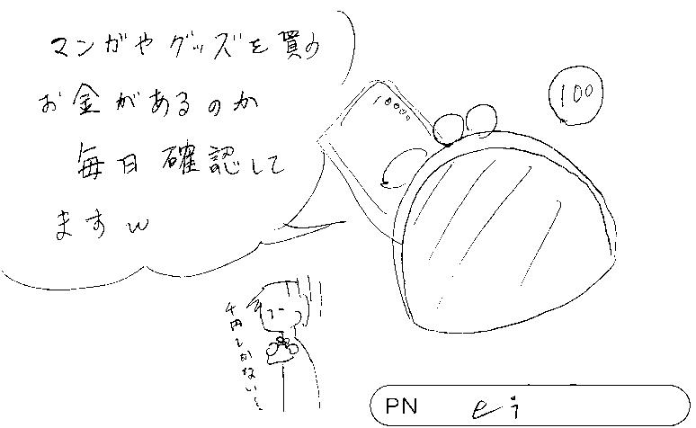 20190708173528-0001