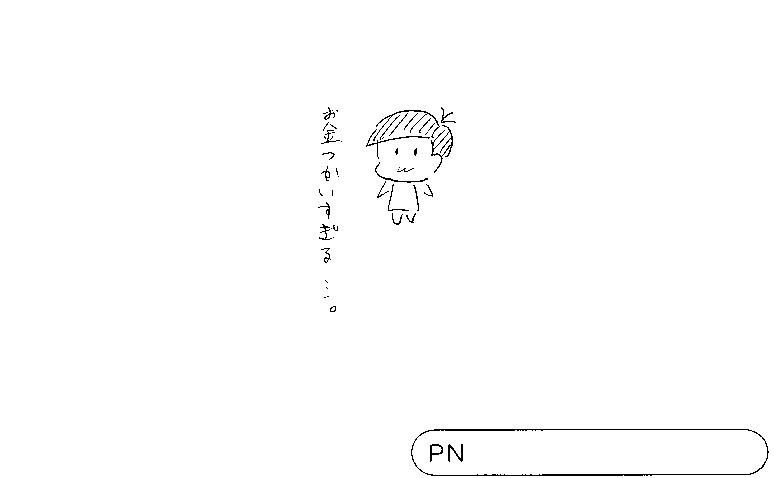 20190729171253-0001
